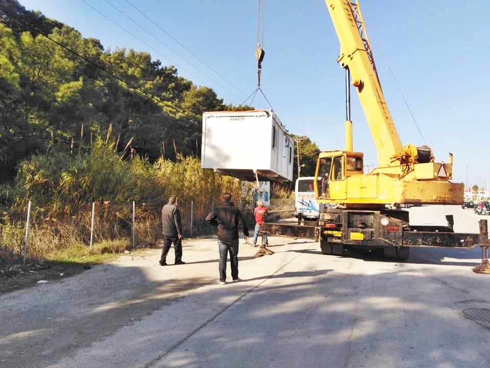 Ευχαριστήριο στο Δήμο Μυτιλήνης για την παραχώρηση οικίσκων ώστε να χρησιμοποιηθούν για σχολικές αίθουσες