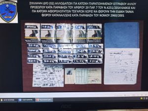 Σύλληψη δύο (2) αλλοδαπών για λαθραία καπνικά προϊόντα