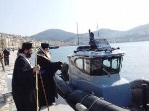 Αγιασμός στο νέο πλωτό περιπολικό σκάφος του Λιμεναρχείου Σάμου από τον Σεβασμιώτατο Μητροπολίτη μας