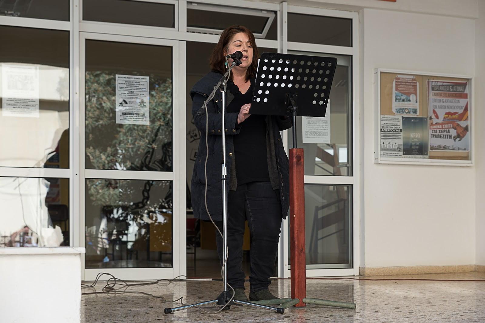 Βάσω Βρυνιώτη: Στις 26 Νοεμβρίου και στη Σάμο απεργούμε για τα δικαιώματά μας στη δουλειά και στη ζωή!