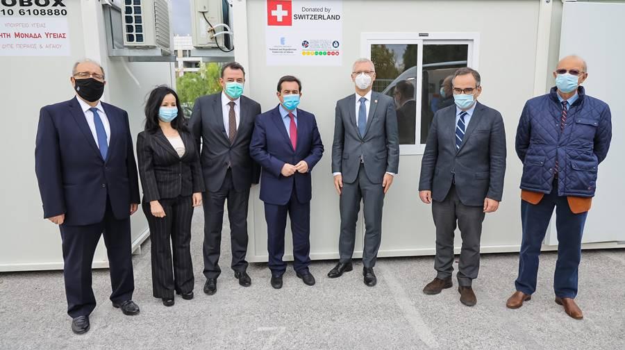 Δωρεά Ελβετικής Κυβέρνησης προς τα νησιά του Αιγαίου