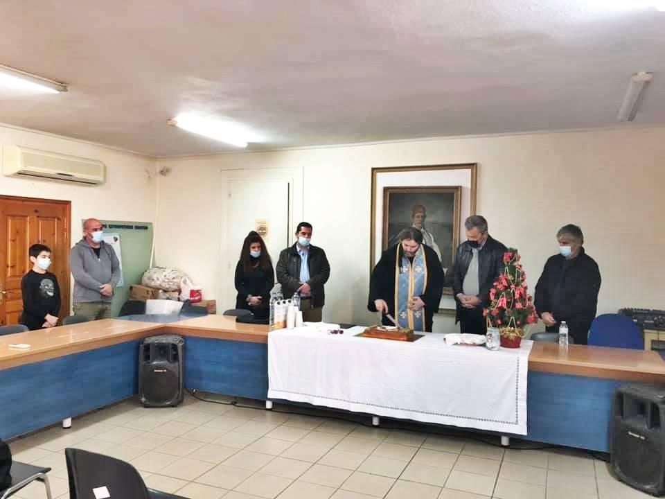 O Δήμος Δυτικής Σάμου έκοψε την Πρωτοχρονιάτικη πίτα