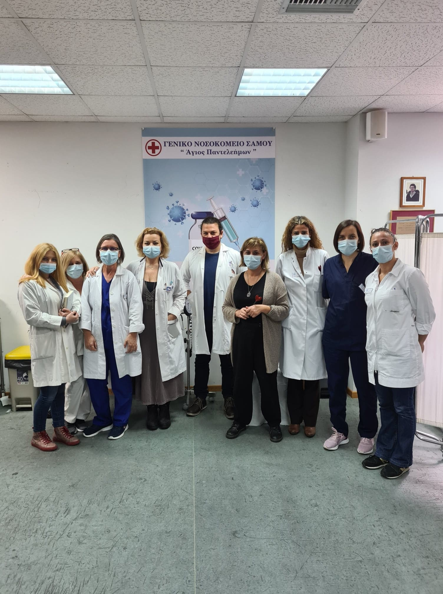 Covid-19. Ολοκληρώνεται η 1η φάση εμβολιασμών στο Νοσοκομείο Σάμου