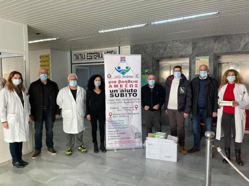 Πράξη αλληλεγγύης από τον αδελφοποιημένο δήμο της Μπερνάλντα- Μεταποντίου προς τον Δήμο Αν. Σάμου