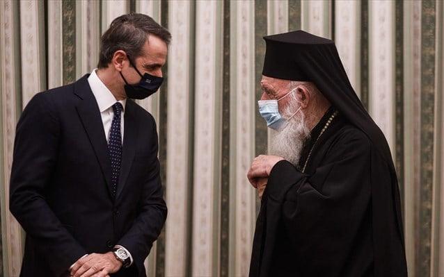 Χαμηλώνουν οι τόνοι για τα Θεοφάνεια: «Ο Αρχιεπίσκοπος αποφάσισε να μη μεταβεί σε θαλάσσιο χώρο»