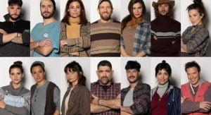 Φάρμα: Αυτοί είναι οι 14 επίδοξοι «Αγρότες». Ανάμεσά τους η Μαρία Τοτόμη που μένει στο Πυθαγόρειο