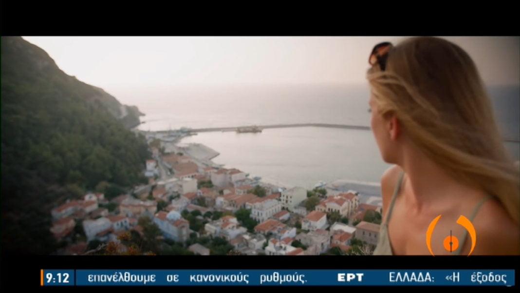 Σάμος: Ο απόλυτος προορισμός εναλλακτικού τουρισμού